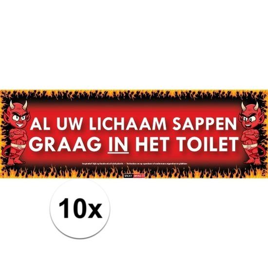 10x Sticky Devil Al uw lichaam sappen graag in het toilet