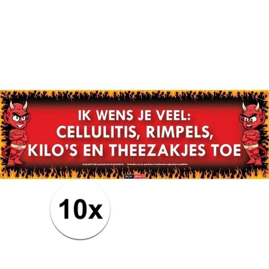 10x Sticky Devil Ik wens je veel: cellulitis, rimpels, kilo's