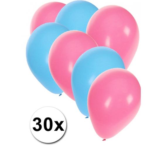 30x ballonnen - 27 cm - lichtblauw - lichtroze versiering